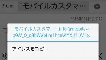 wpid-wp-1446538002185.jpeg